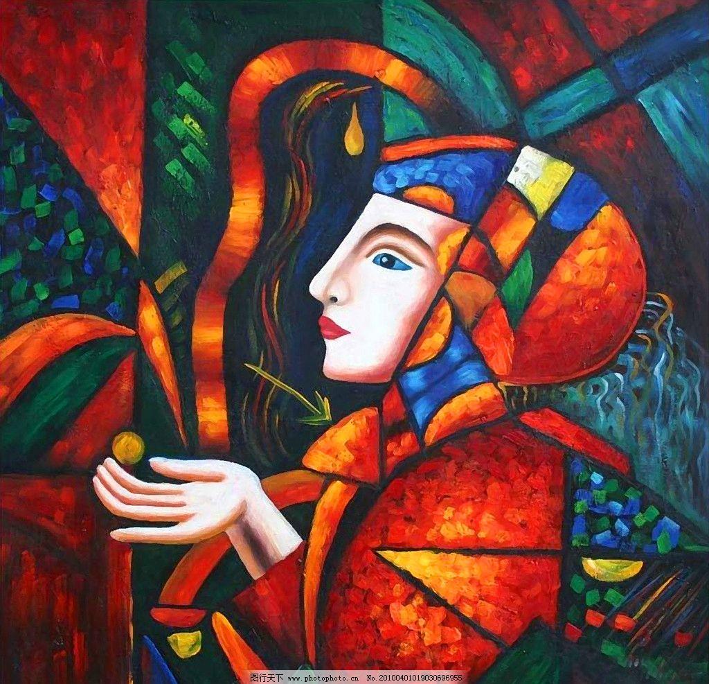 外国大师抽象画-欧式艺术油画图片 绘画书法
