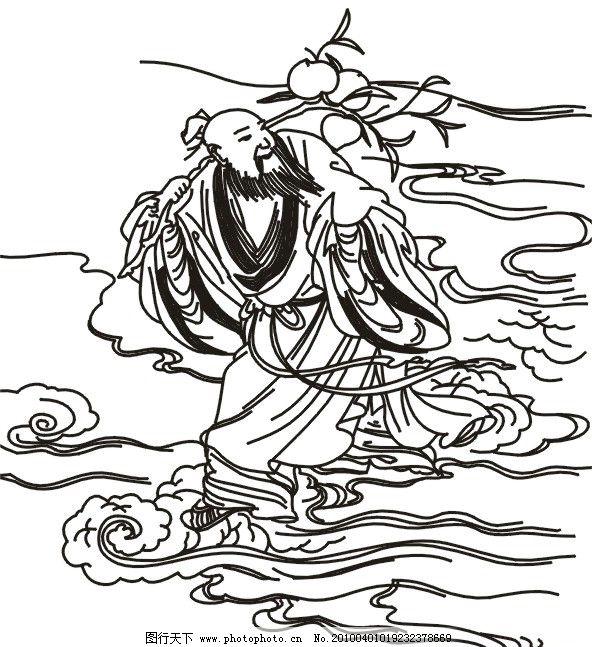 寿仙 寿桃 寿 寿老人 弥勒佛 宗教信仰 文化艺术 矢量 cdr