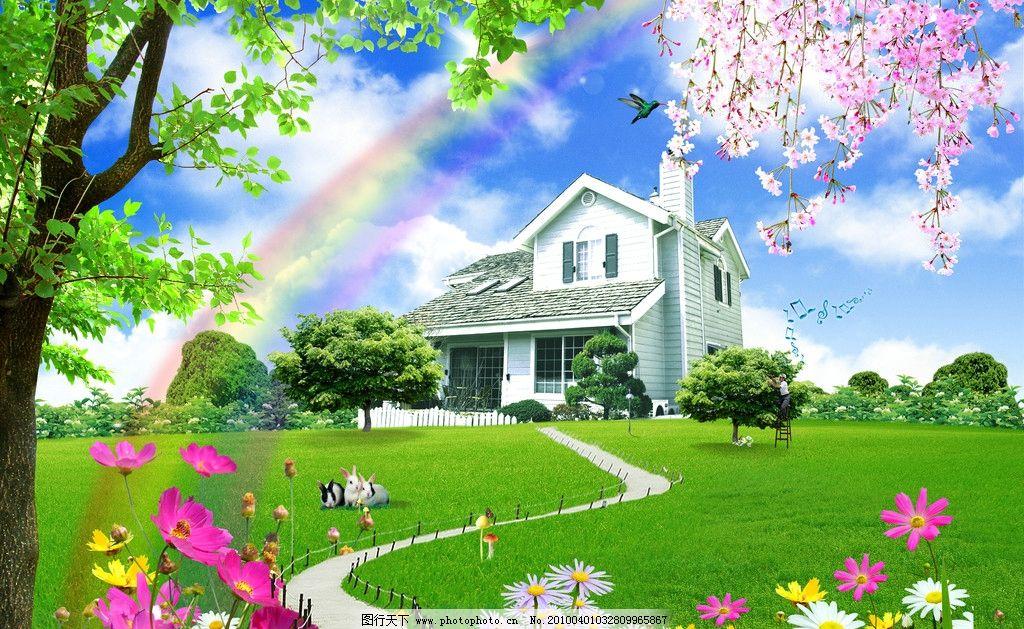 美丽家园 春天 春季 阳光 别墅 房子 小路 树 蓝天 绿色 兔子