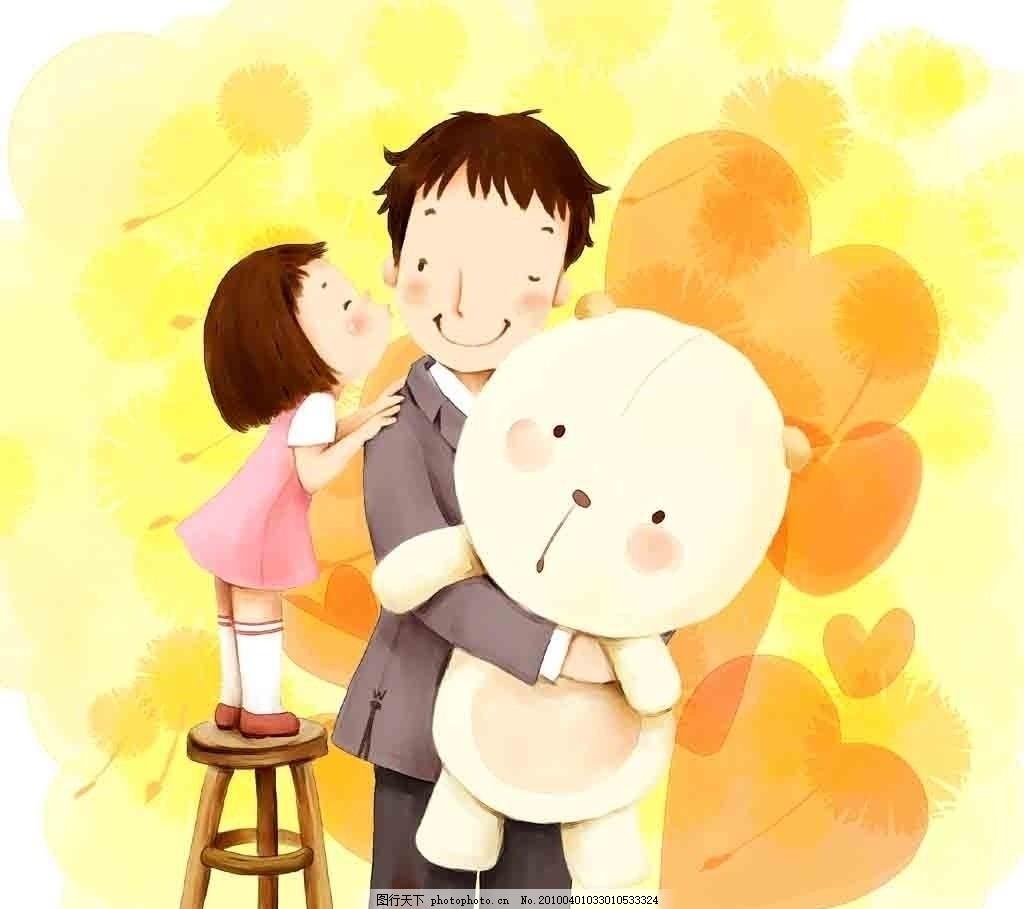 卡通幸福温馨家庭图片