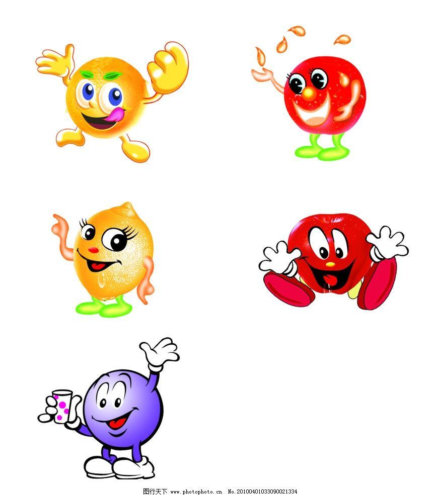 卡通水果人 卡通水果 水果人 卡通 菠萝 草莓 香蕉 苹果 橙子 小人