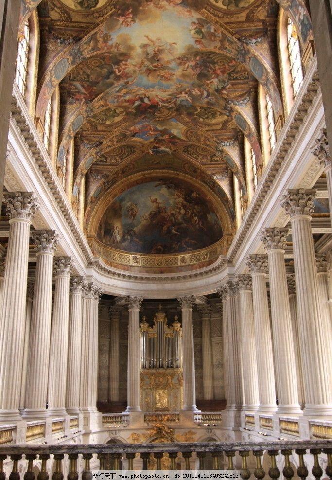 欧洲宫殿内部 欧洲 宫殿 皇宫 柱子 金碧辉煌 棚画 欧式建筑 豪华