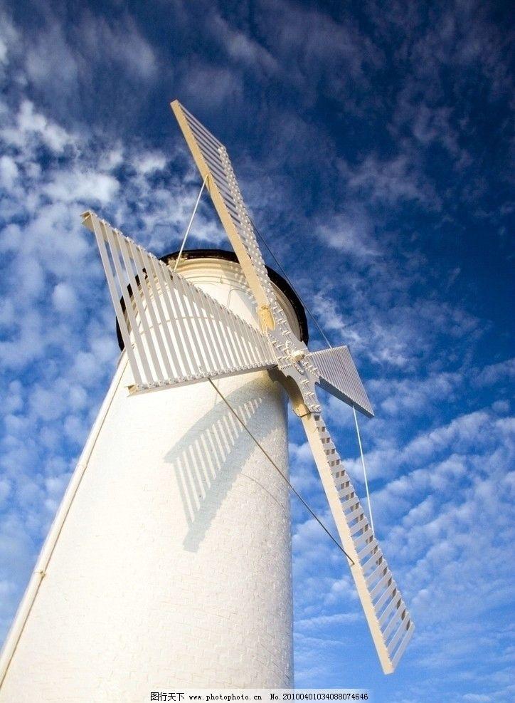 风车 荷兰 蓝天 国外旅游 旅游摄影 摄影 300dpi jpg