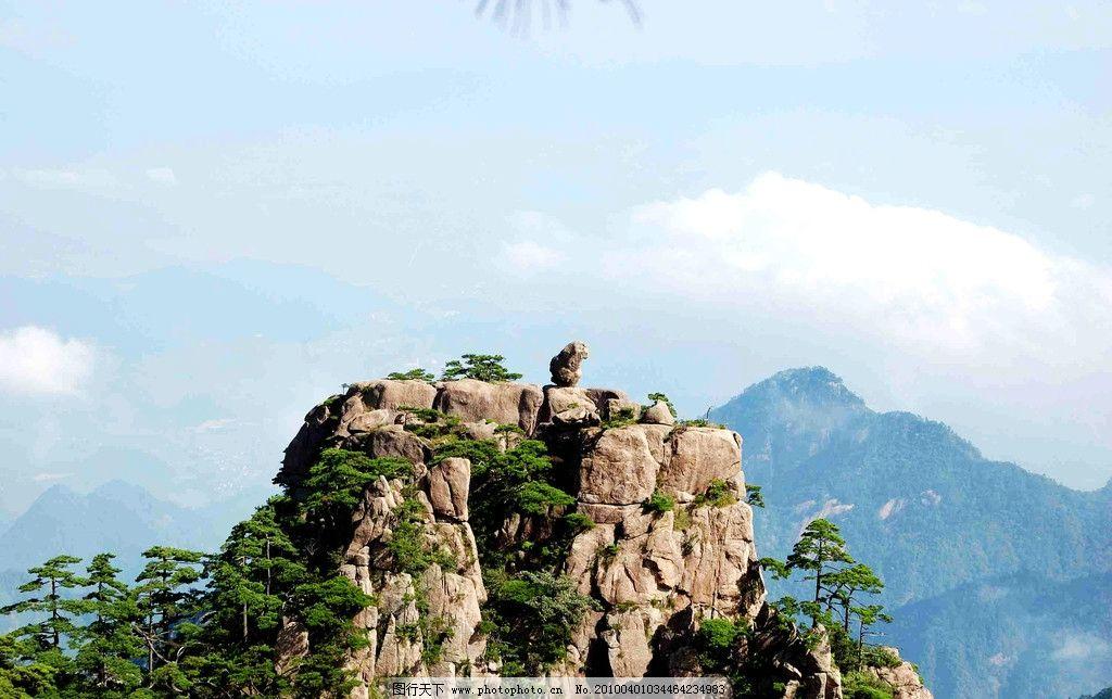 黄山风光 风景 山景 黄山 景区 猴子观海 山岭 山石 树林 树木 黄山松