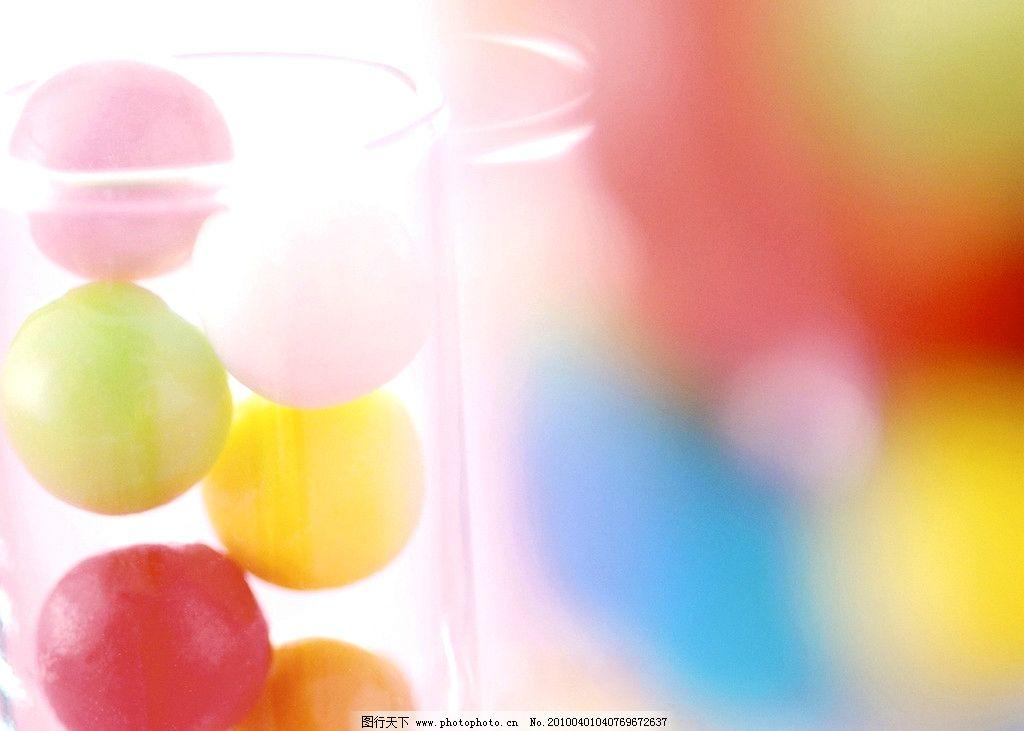 糖 缤纷 多色 杂锦 静物 甜 可爱的糖果粒 水果糖 五颜六色 可爱 糖果