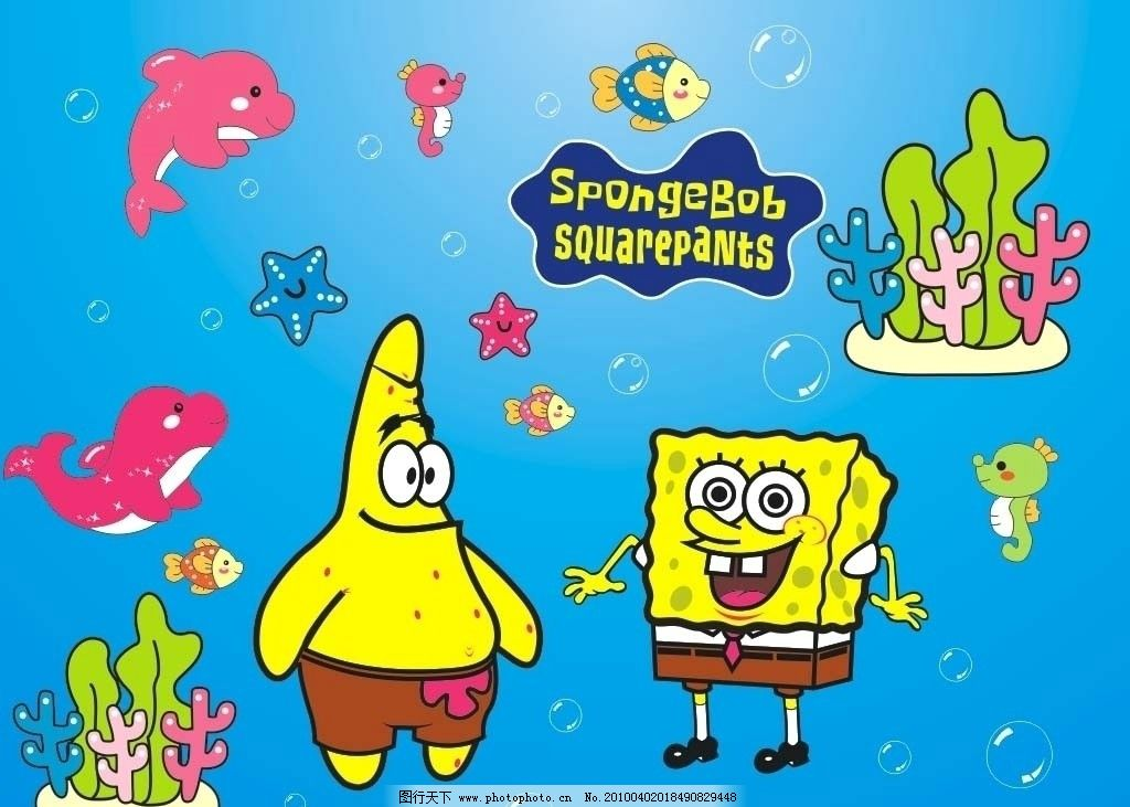 海底世界 海绵宝宝 鱼 英文 海星 海马 海藻 泡沫 水 色彩 风景漫画