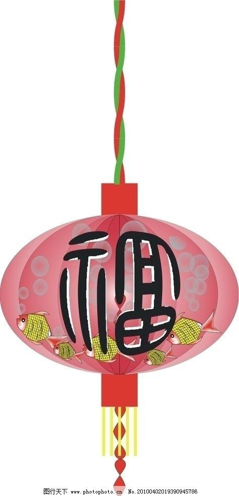 灯笼矢量图 设计图 福鱼 绘制 电线 节日 装饰 春节 节日素材
