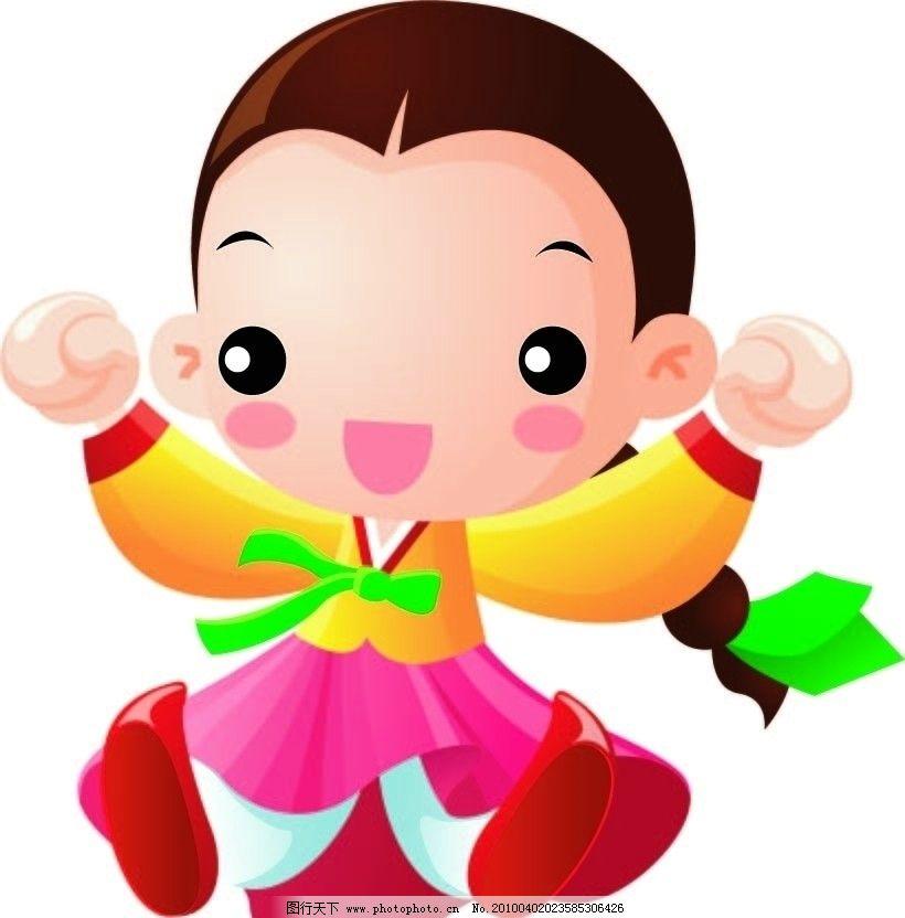 朝鲜族女孩 朝鲜 女孩 可爱 儿童幼儿 矢量人物 矢量 ai