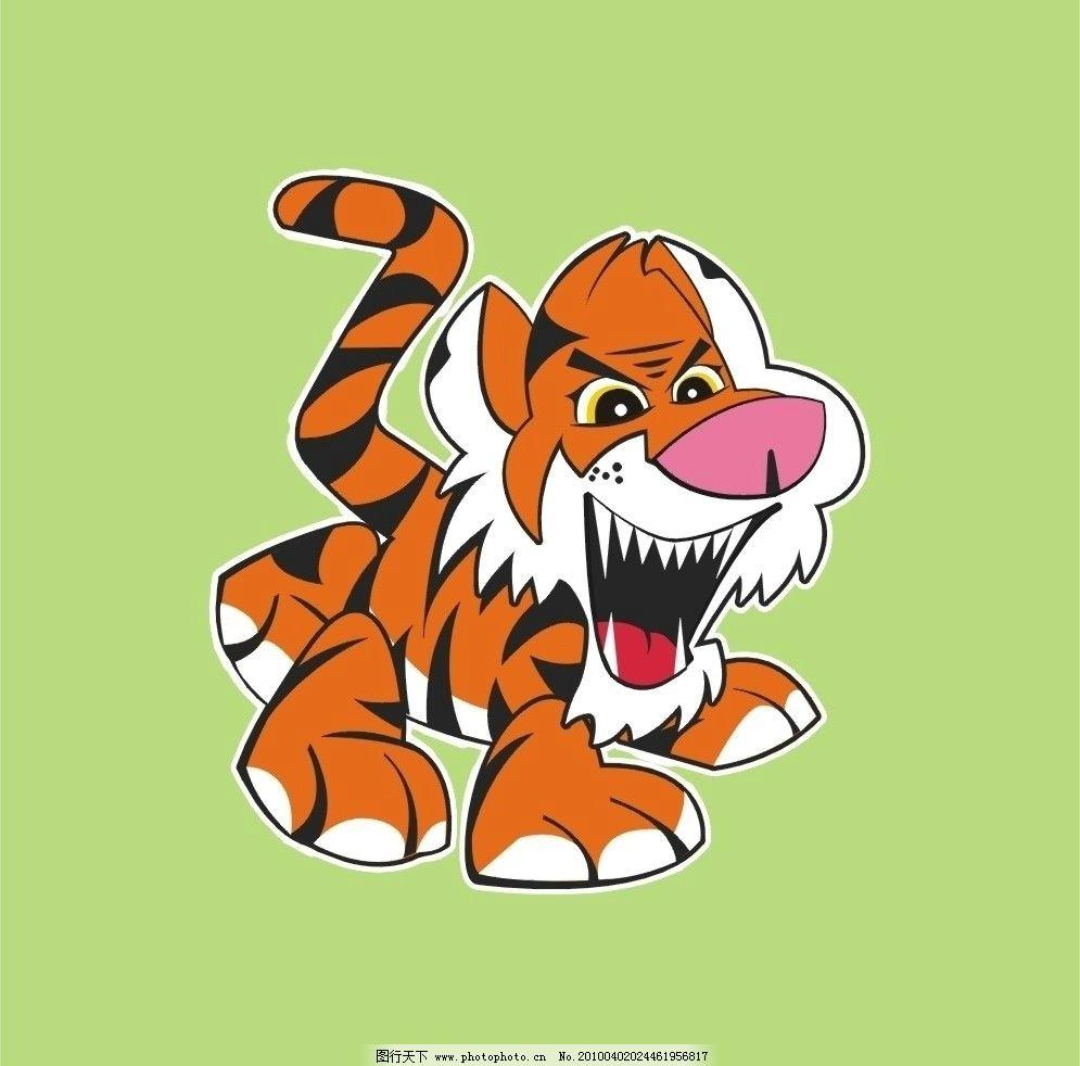 橘色卡通版小老虎图片