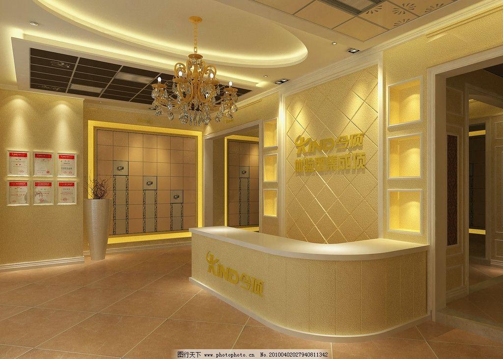 室内效果图 店面 灯光 大理石 3d作品 柜台 标志吊顶 室内设计