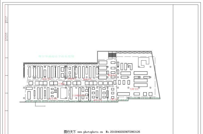 室内建筑结构图
