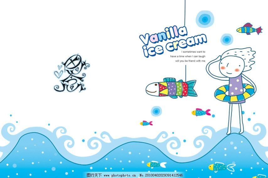 相册      清新 可爱 手绘 蓝色 童年 韩国 海洋 思念 卡通 本册设计