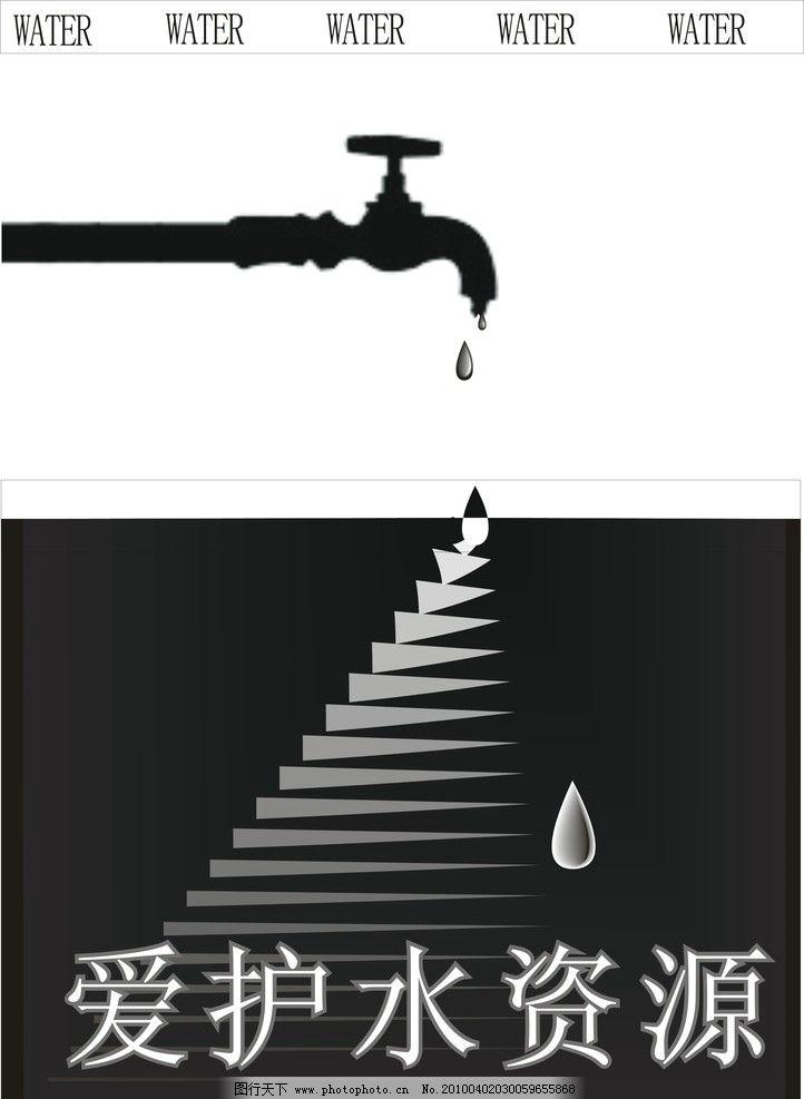 环保手绘黑白海报