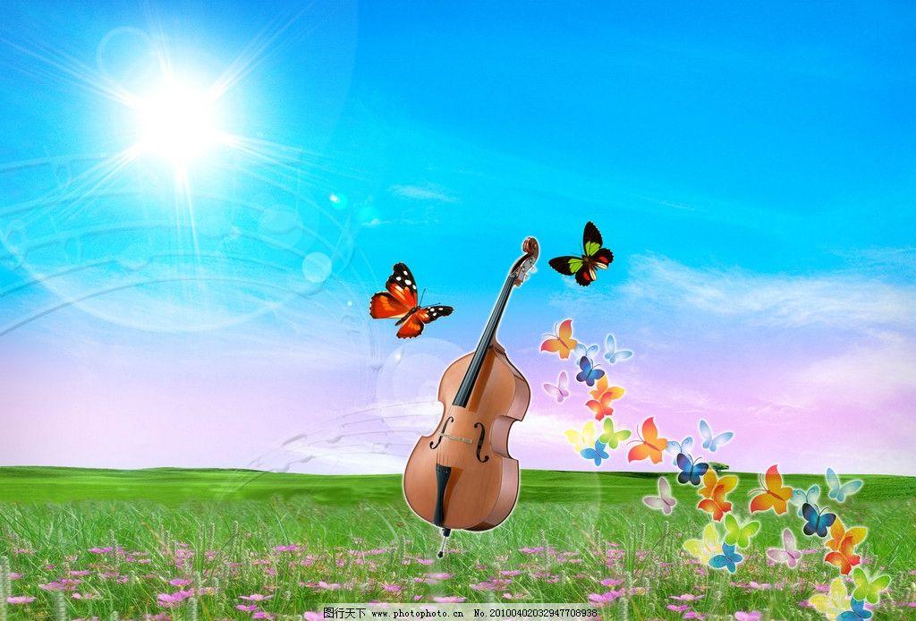 化蝶 小提琴曲 梁祝 情人节 海报 背景素材 psd分层素材 源文件 100