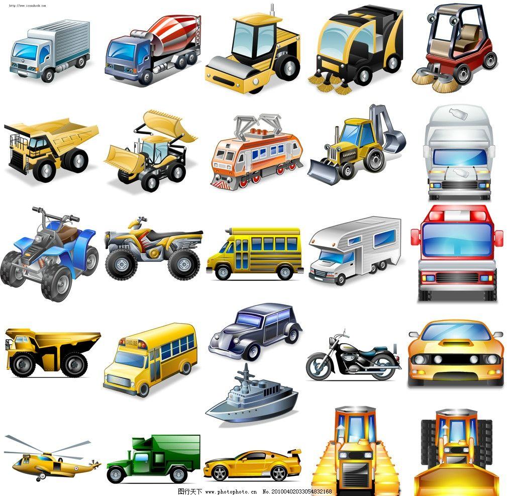 交通工具 交通运输 摩托车 汽车 飞机 保洁车 挖掘机 psd分层素材 源
