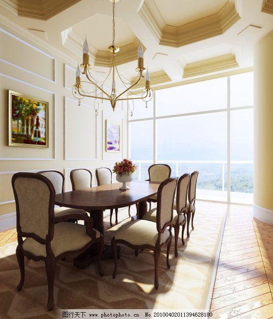 室内设计 黄色客厅2ps效果 室内设计 家居装饰素材