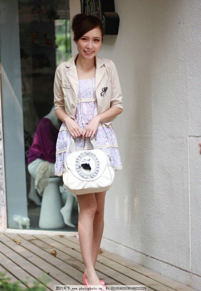 美女 艺术照/美女手袋包包艺术照图片