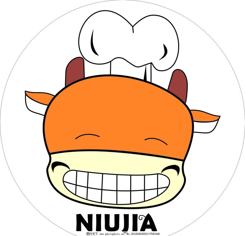 卡通可爱牛logo