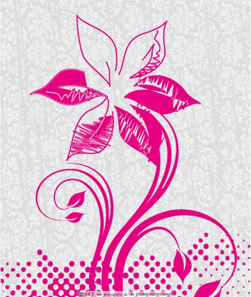 粉色花 花纹花边 矢量