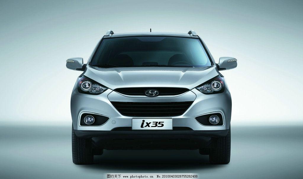 现代ix35 现代ix35 北京现代 合资品牌 越野车 suv 正面 汽车 交通
