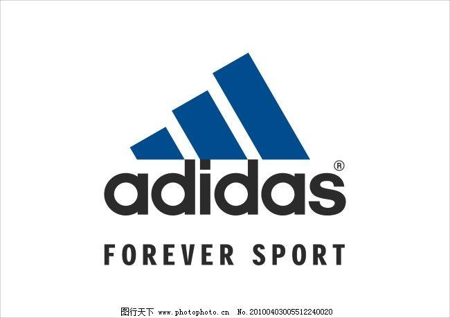 adidas 阿迪达斯 标志 阿迪达斯 adidas 标志 矢量阿迪达斯 矢量