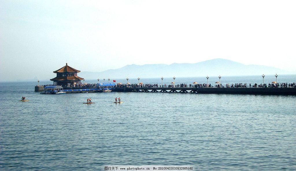 大海 摄影 海水 栈桥 蓝天 大山 旅游 国内旅游 旅游摄影 72dpi jpg