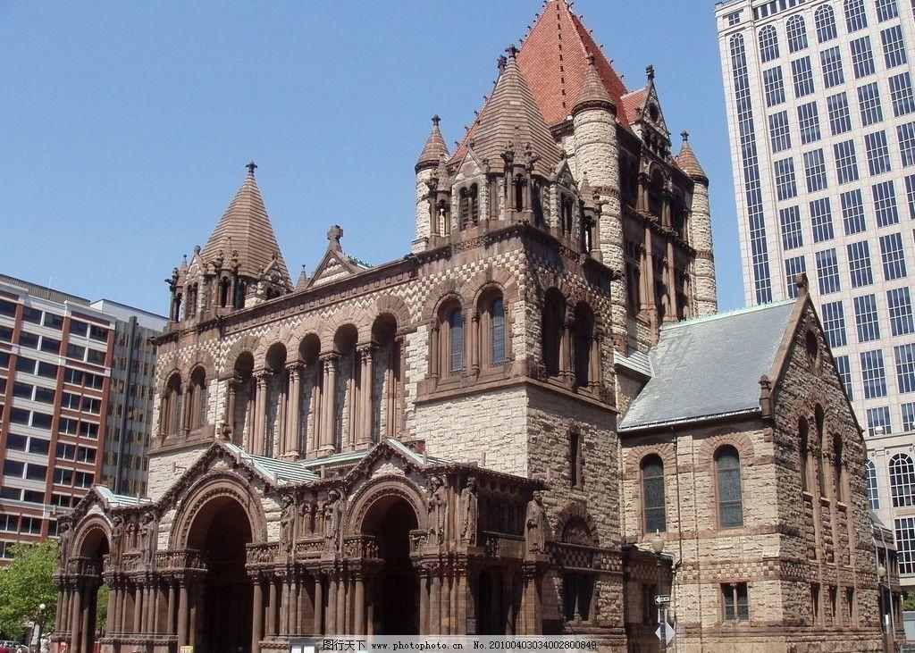 欧式古建筑 巴洛克风格