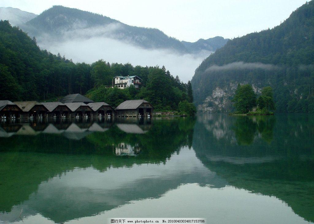 风景 国王湖 群山环抱 山谷 湖水 森林 房屋 雾气 自然风景 摄影 72