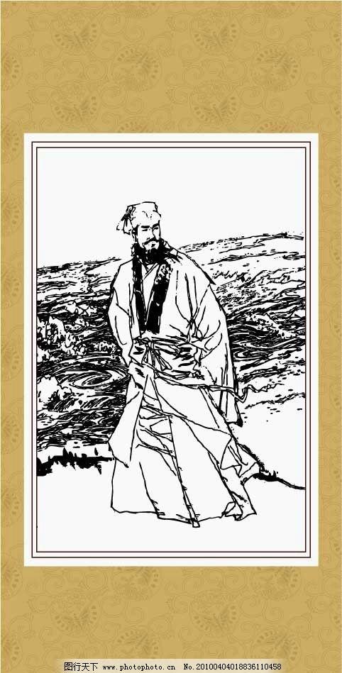 白居易 线描 白描 绘画 工笔 国画 人物 诗人 传统纹样 民间故事