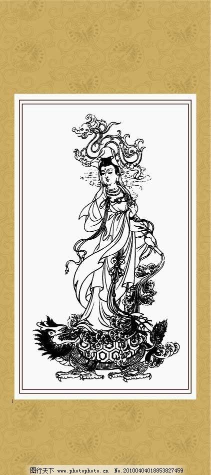 鬼狐仙怪 观音普度 线描 白描 绘画 工笔 国画 人物 传统纹样 民间