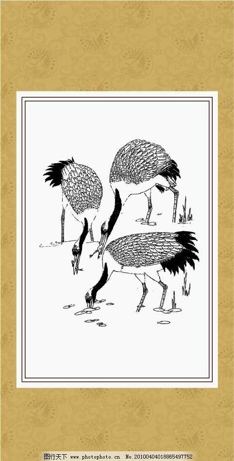 丹顶鹤 线描 白描 绘画 工笔 国画 传统纹样 传统文化 文化艺术 矢量
