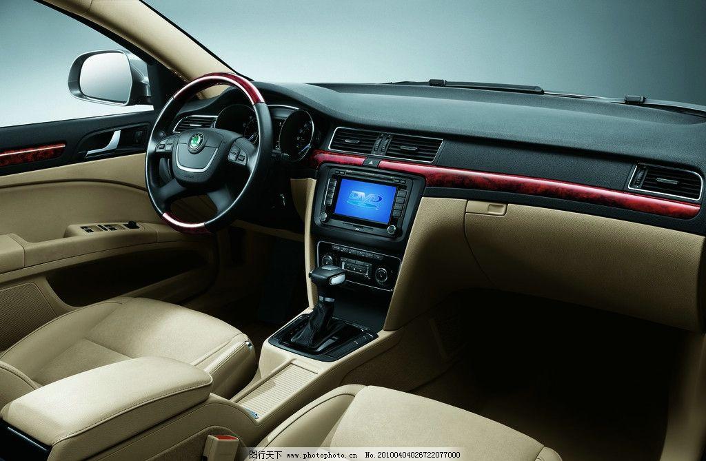 昊锐 上海大众 斯柯达 合资品牌 驾驶舱 方向盘 中控台 轿车 汽车