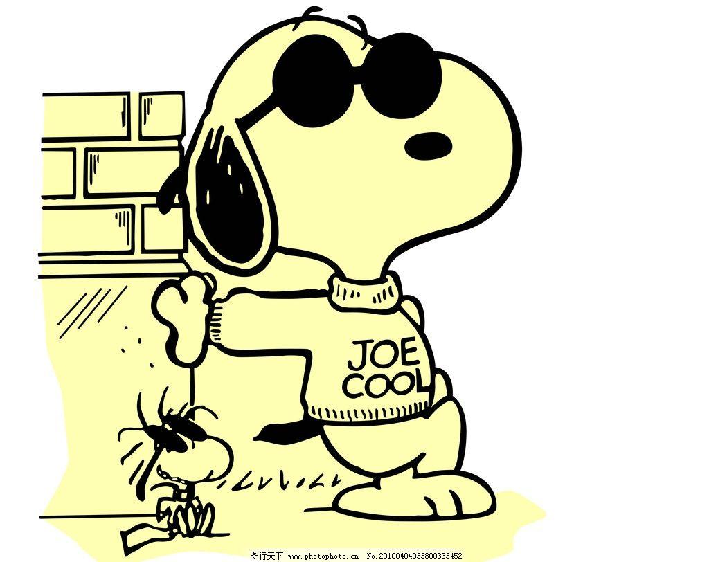 可爱卡通史努比图片