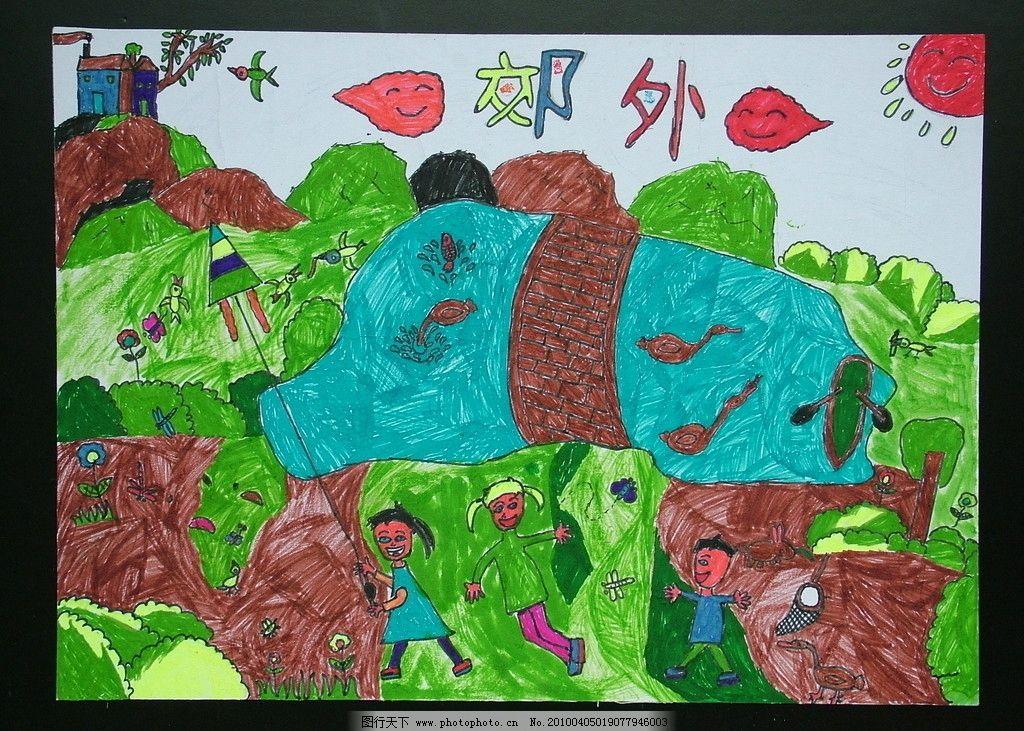 文化艺术 绘画书法 儿童绘画 风景 手绘 图片素材 其他 设计 72dpi