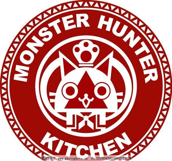 怪物猎人图片_企业logo标志_标志图标_图行天下图库