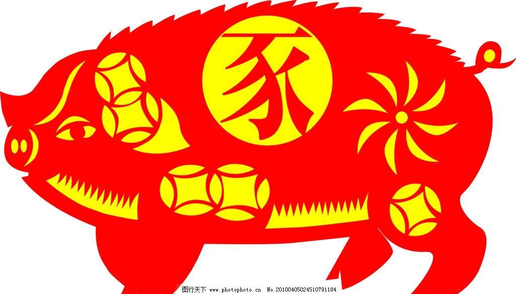 剪纸的猪 动物 猪 剪纸 红 家禽家畜 生物世界 矢量 cdr