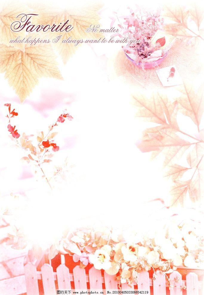花边 边框 婚纱模版 婚妙分层素材