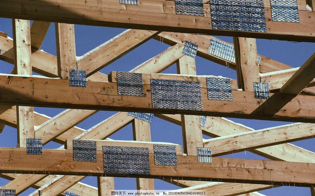 木结构建筑 木结构屋顶