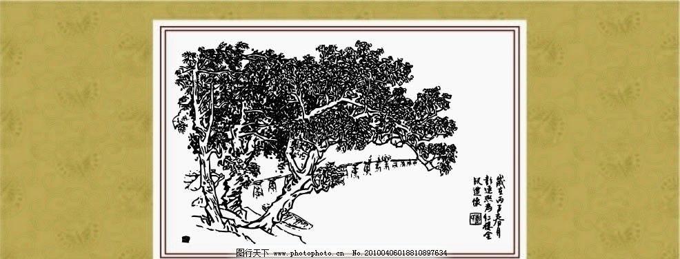 江南风景复如何 国画 线描 白描 绘画 人物 民居 建筑 树木 传统文化