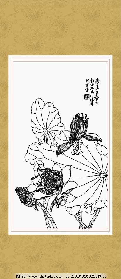 荷塘涟漪 国画 线描 白描 绘画 花鸟 荷花 传统文化 文化艺术 矢量 ai