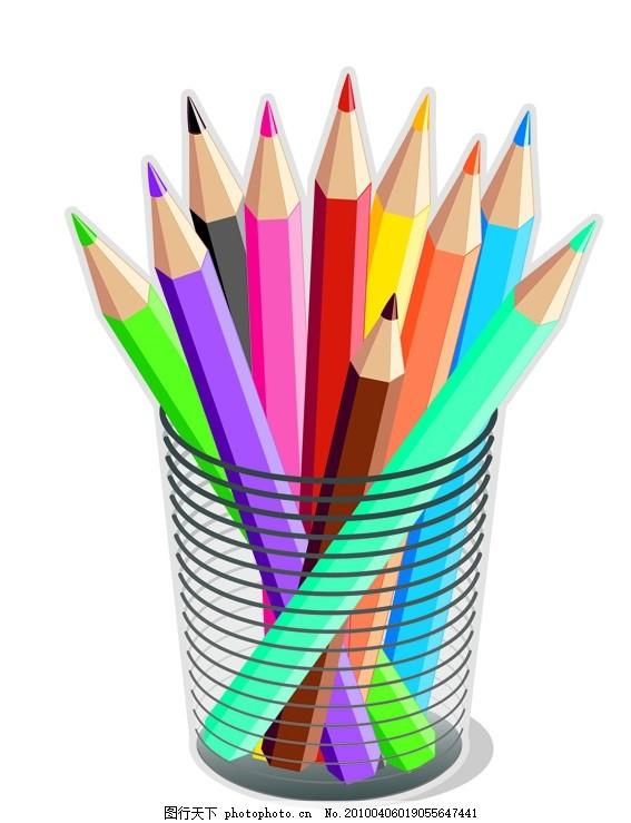 五颜六色的彩色铅笔矢量 五颜六色的彩色铅笔矢量素材 文具 笔削