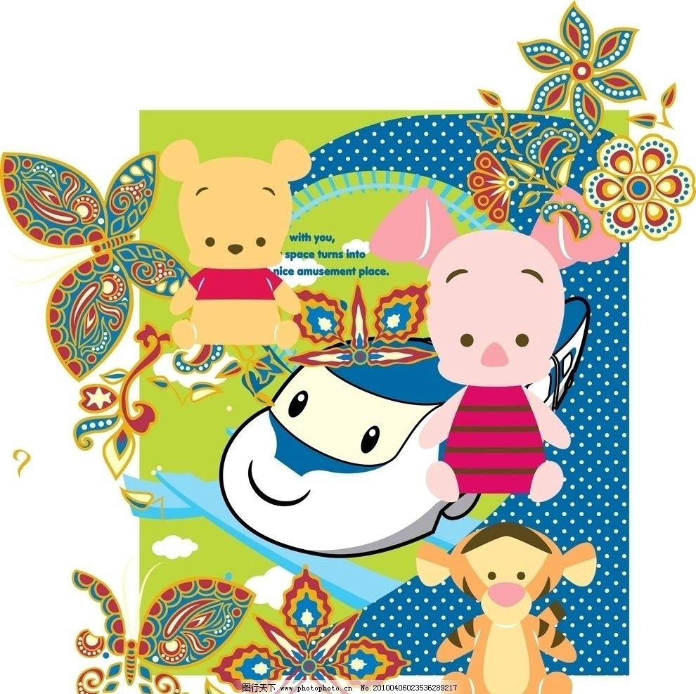 小熊维尼 跳跳虎 小猪图片