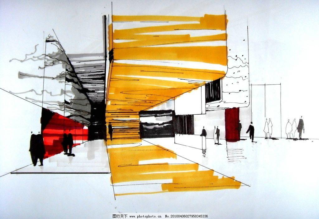 手绘效果图 室内 设计 手绘        环境设计 室内效果图 手绘公共