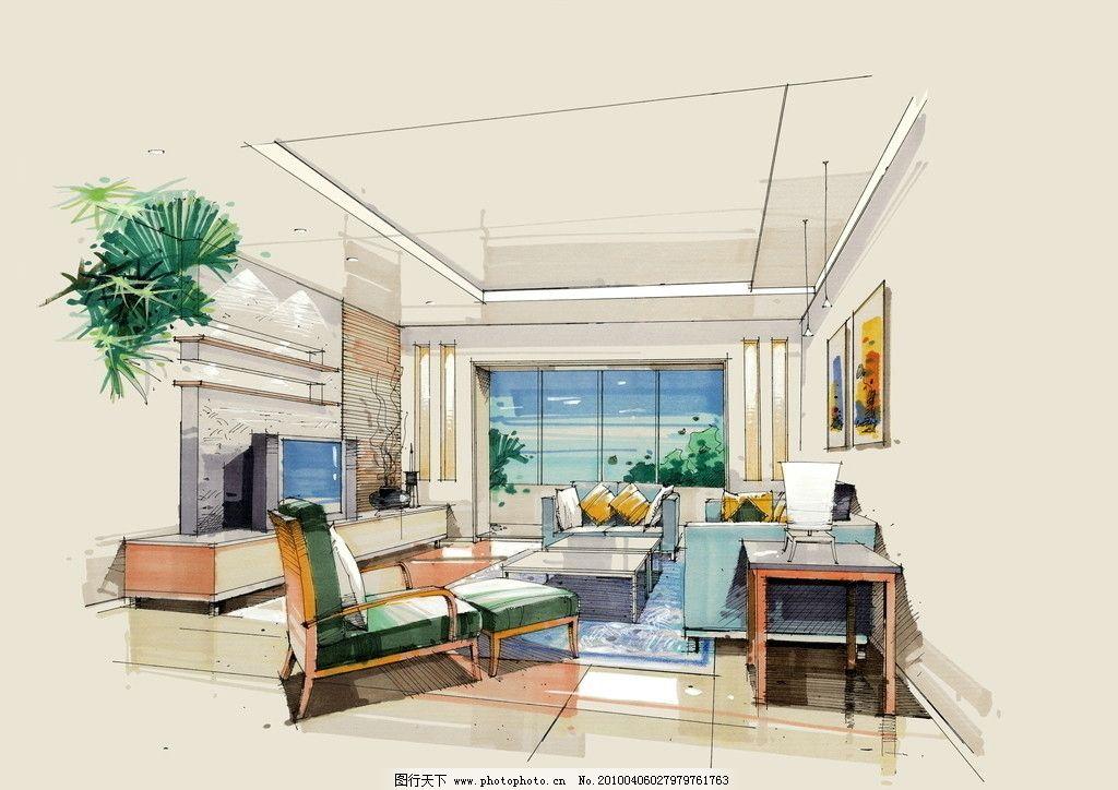 手繪室內效果圖 室內設計 手繪效果圖 室內      沙發 設計 手繪