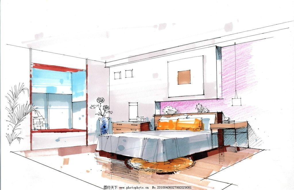 手绘室内效果图 手绘效果图 主卧 卧室效果图