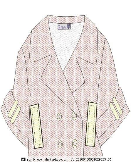 服装设计(驳领)图片