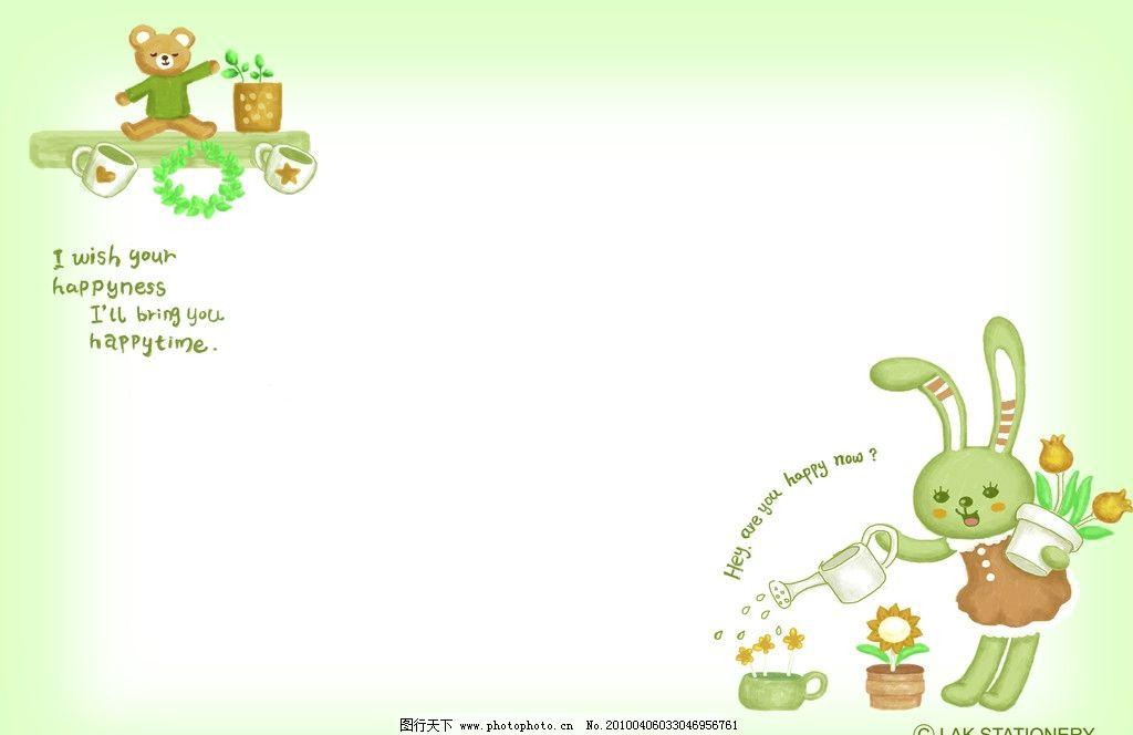 卡通 背景 儿童节 动漫 可爱 兔子 花瓶 花盆 浇花 分层素材 psd分层