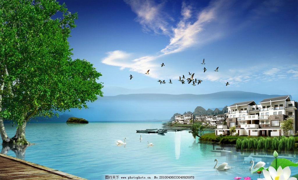 阳光花园 湖畔别墅图片