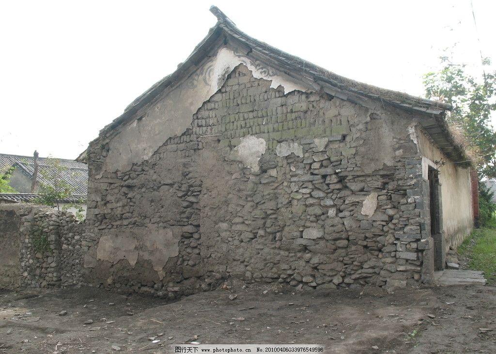 老房子 乡村拍摄 烂房子 瓦房 旧房子 丽江 国内旅游 旅游摄影 摄影