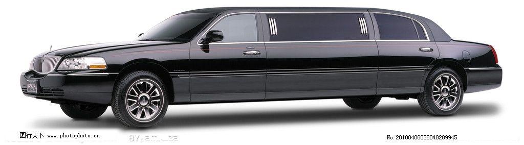 林肯牌加长汽车图片